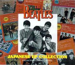The Beatles Japanese EP Collection Strange Apple Label