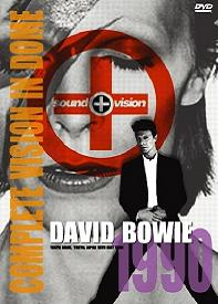 David Bowie Complete Vision In Dome DVD No Label