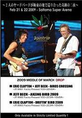 Eric Clapton and Jeff Beck Bird's Crossing Jointrip Label