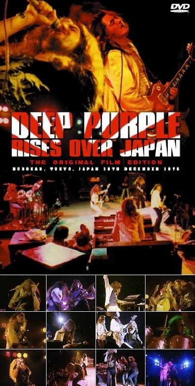 Deep Purple Rises Over Japan DVD No Label