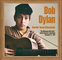 Bob Dylan Ramblin' 'Round Minneapolis The Godfather Records Label