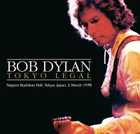 Bob Dylan Tokyo Legal The Godfather Records Label