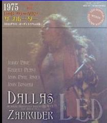 Led Zeppelin Zapruder Wendy Label