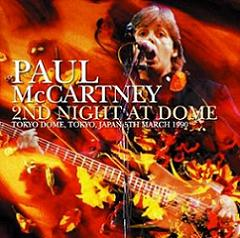 Paul McCartney 2nd Night At Dome No Label