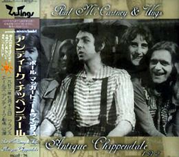 Paul McCartney & Wings Antique Chippendale Misterclaudel Label