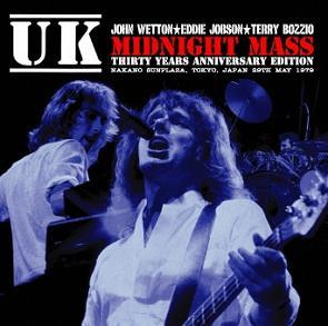 UK Midnight Mass Virtuoso Label