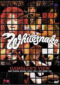 Whitesnake Gambler's View DVD generic label