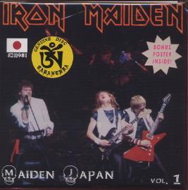 Iron Maiden Maiden Japan Vol.1 Tarantura Label